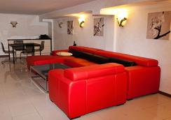 格蘭德霍爾酒店 - 葉卡特琳堡 - 休閒室