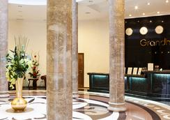 格蘭德霍爾酒店 - 葉卡捷琳堡 - 大廳