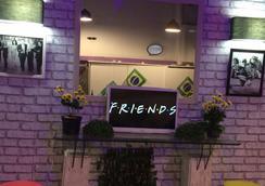 FRIENDS Hostel - Sao Paulo - Lounge
