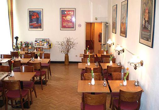 柏林膳食公寓酒店 - 柏林 - 柏林 - 餐廳