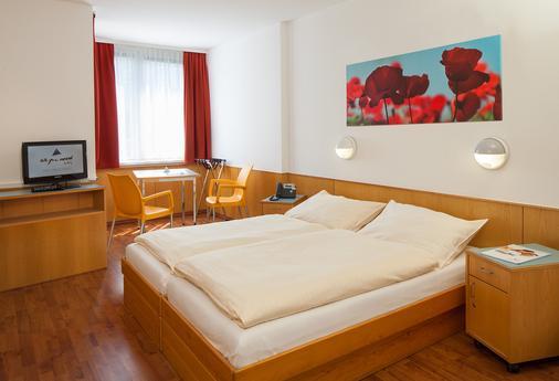 AllYouNeed Hotel Vienna 2 - Viena - Habitación