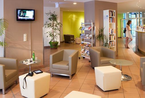 AllYouNeed Hotel Vienna 2 - Viena - Sala de estar