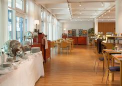 AllYouNeed Hotel Vienna 2 - Viena - Restaurante