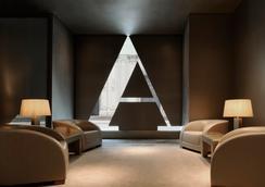 Armani Hotel Milano - Milano - Aula