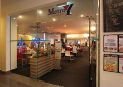 Metropolitan Ymca Singapore - Singapore - Restaurant