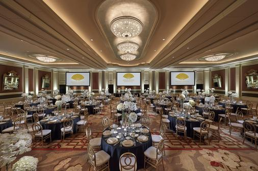 Mandarin Oriental, Washington D.C. - Washington DC - Salle de banquet
