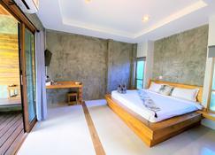 瓦里奇別墅酒店 - 春蓬 - 春蓬 - 臥室
