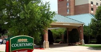 Courtyard by Marriott Dallas Addison/Quorum Drive - Addison
