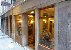 Antico Panada - Venetsia - Rakennus