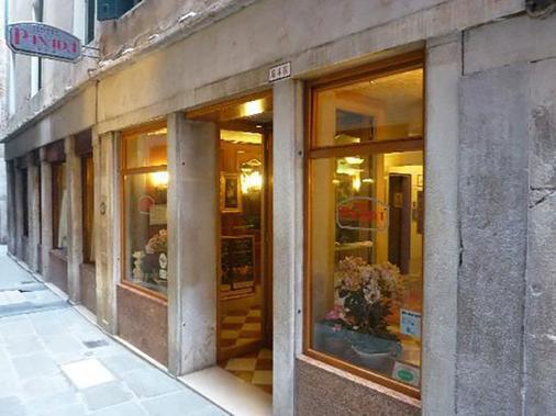 Antico Panada - Venice - Toà nhà