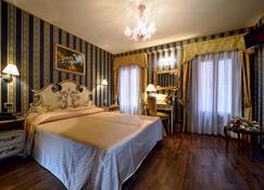Antico Panada - Venice - Bedroom