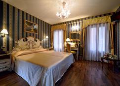 อันติโกปานาดา - เวนิส - ห้องนอน