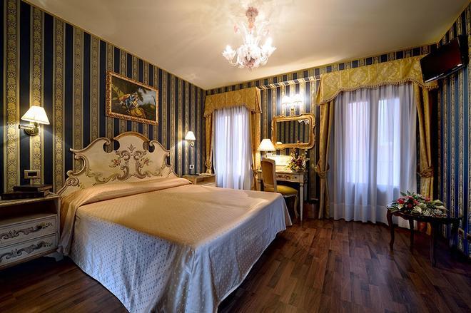 Antico Panada - Венеция - Спальня