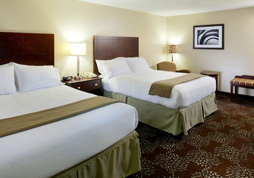 Holiday Inn Express & Suites Pittsburgh West - Green Tree - Πίτσμπεργκ - Κρεβατοκάμαρα