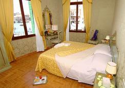 Hotel Canal - Βενετία - Κρεβατοκάμαρα