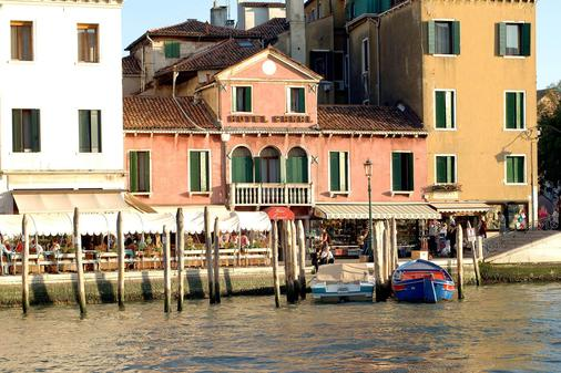 Hotel Canal - Venetsia - Rakennus