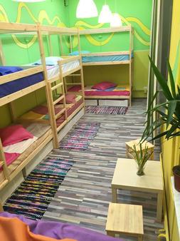 Freak Boutique by Hermitage - Saint Petersburg - Bedroom