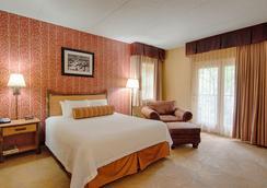 Bearskin Lodge on the River - Gatlinburg - Phòng ngủ