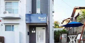 Stay Airport - Phu-ku-ô-ka