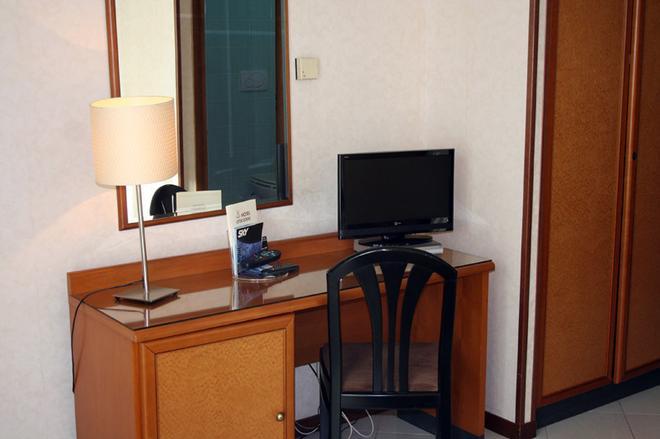 Hotel Città 2000 - Rome - Living room