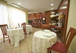 Hotel Città 2000 - Rome - Restaurant