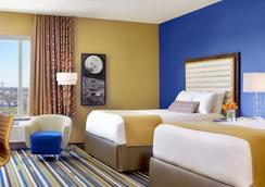 月出酒店 - 聖路易 - 聖路易斯 - 臥室