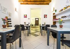 B&B Ai Tintori - Palermo - Nhà hàng