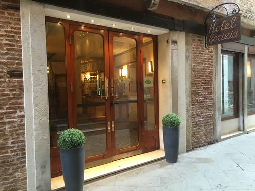 Hotel Gorizia A La Valigia - Venetsia - Aula