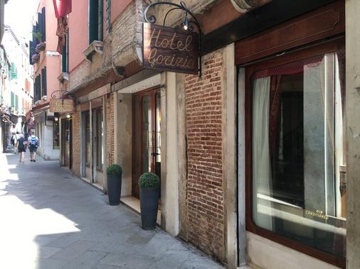 Hotel Gorizia A La Valigia - Venetsia - Näkymät ulkona