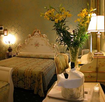 Hotel Gorizia A La Valigia - Venetsia - Makuuhuone