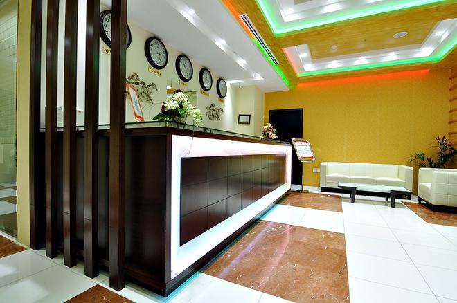 榮耀飯店公寓 - 杜拜 - 櫃檯
