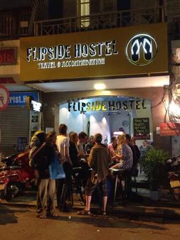 Flipside Hostel Hanoi - Hanoi