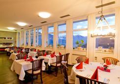 Hotel Der Sonnberg - Zell am See - Ravintola