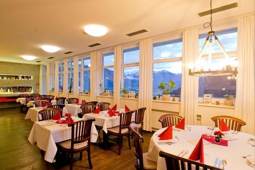 Hotel Der Sonnberg - Τσελ αμ Ζέε - Εστιατόριο