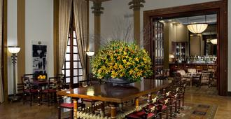 מלון דוד המלך - ירושלים - מסעדה