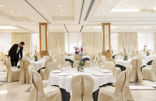 Majestic Hotel & Spa Barcelona - Barcelona - Salão de banquetes