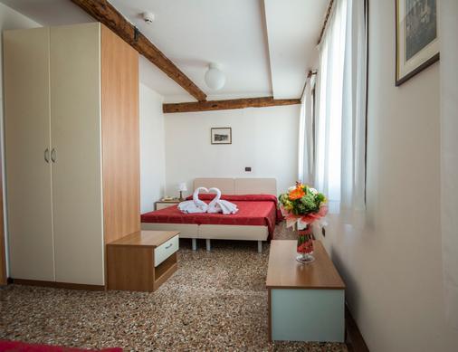 Casa Sant'andrea - Venice - Bedroom
