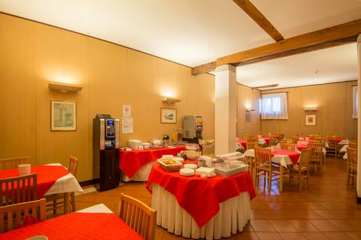 Casa Sant'andrea - Venice - Buffet