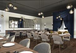 奧本加里東酒店 - 奧班 - 奧本 - 餐廳