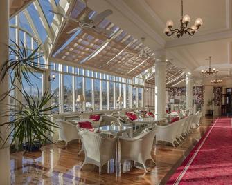 The Landmark Hotel - Carrick-on-Shannon - Restaurant