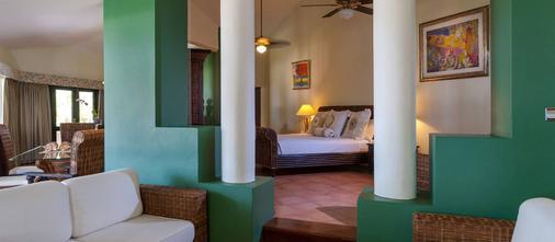巴瓦羅公主全套房水療度假酒店及賭場 - 卡納角 - 蓬塔卡納 - 臥室