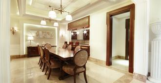 Goot Resorts - Riyadh - Dining room