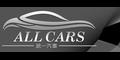 All Cars Car Rental