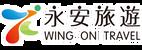 wingontravel.com