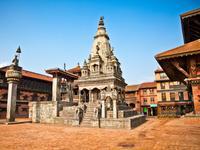 Hotele: Bhaktapur
