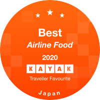 Best airline food