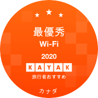 最優秀Wi-Fi部門